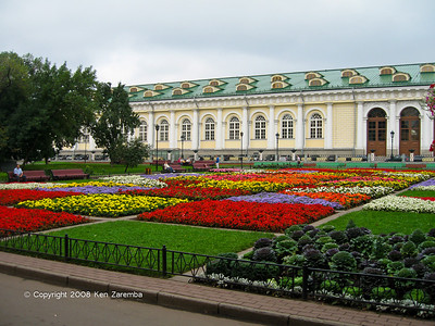 Alexander Gardens on the Southern side of Manege Square, Moscow